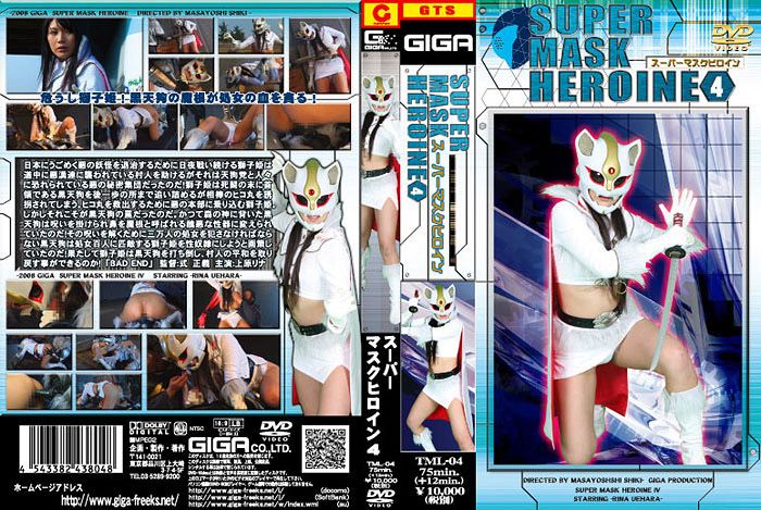 TML-04 - Super Mask Heroine 04