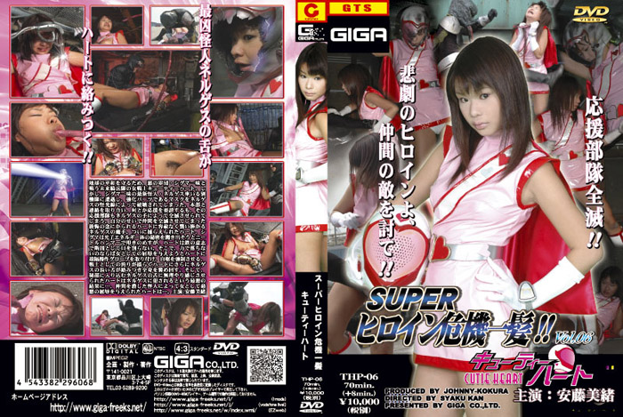THP-06 One Super-heroine near miss
