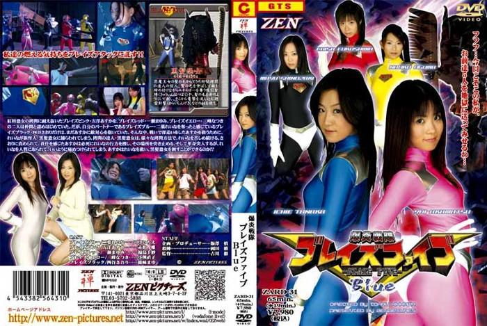 ZARD-31 Blaze Five-Blue