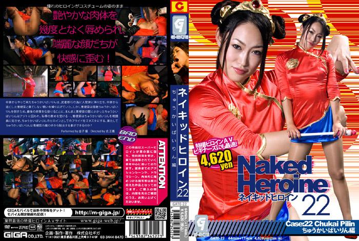 GATE-22 Naked Heroine 22, Chukai Pilin