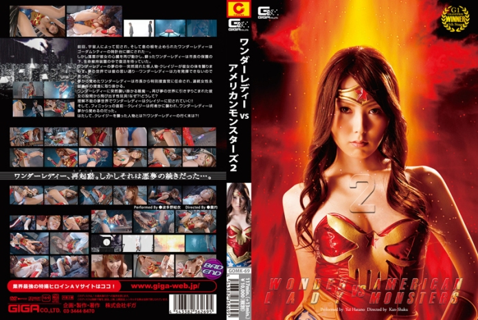 GOMK 69 Wonder Lady VS. American Monsters 2 Yui Hatano GOMK 69 Wonder Lady VS. American Monsters 2, Yui Hatano