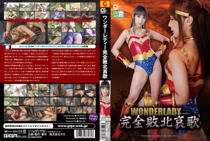 GOMK-84 Wonder Lady Elegy of Total Defeat, Ryou Akanishi