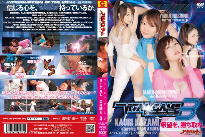 AZHD-03 - Vital Game 3 - Mami Azuma