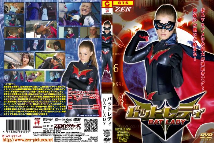 ZARD-59 Bat Lady