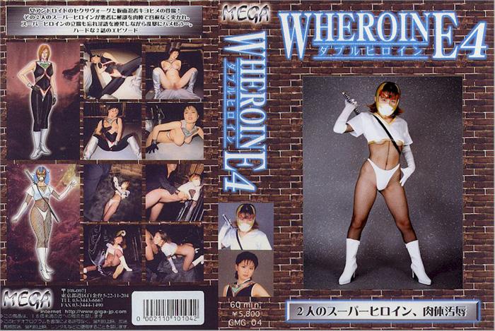 DMG-04 Double Heroine 04