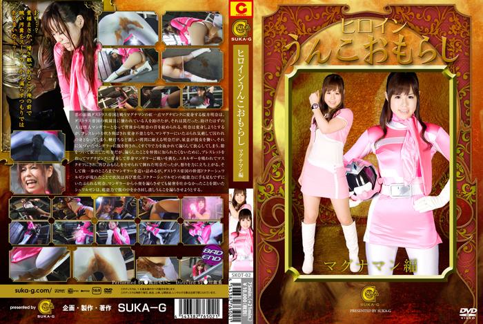 SKOT-02 Heroine Shitting Her Pants