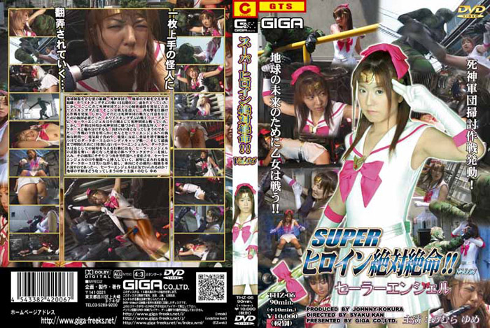 THZ-06 Super-heroine desperation Vol.06