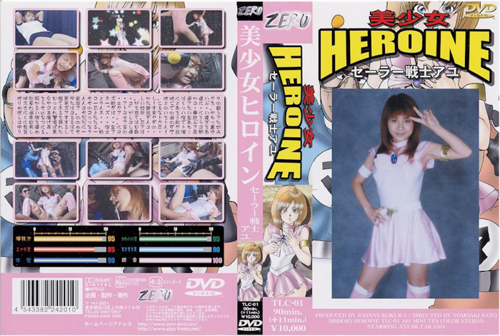 TLC-01 Nymph Heroine 1