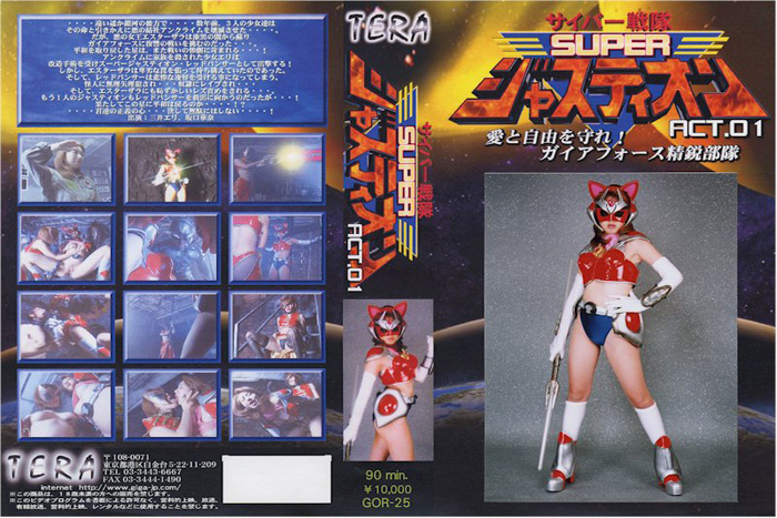 TOR-25 Cyber Force Super Justyon 01