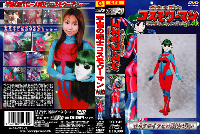 TOR-45 Cosmo Woman 03