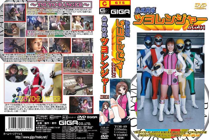 TOR-49 Tsuyo Ranger ACT 01