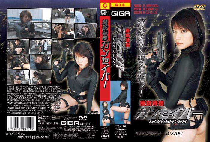 TZZ-10 Special Agent Gun Saver