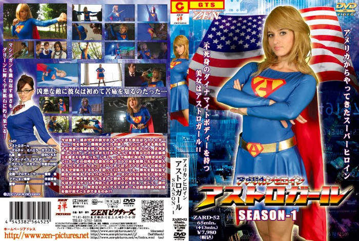 ZARD-52 American Heroine Astro Girl SEASON-1