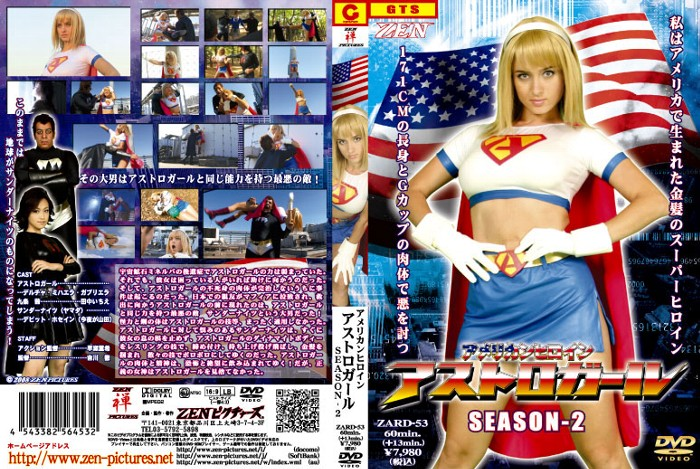 ZARD-53 American Heroine Astro Girl SEASON-2