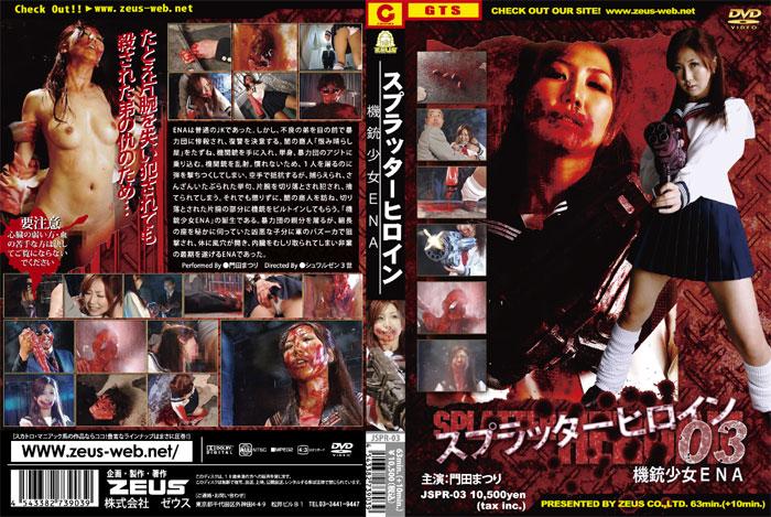 JSPR-03 Splatter Heroine 3 A Machine Gun Girl Called Ena