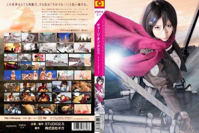 STAK-06 Charge on themis - titan soldiers, Miku Abeno, Hinata Tachibana