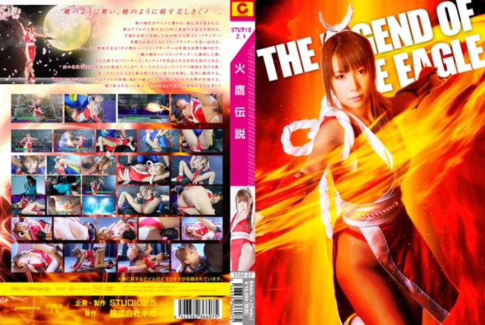 STAK-07-Fatal-Force-The-Legend-of-the-Fire-Eagle-Yukana-Miyano