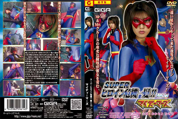 THP-14 Super Heroine in Big Crisis 14