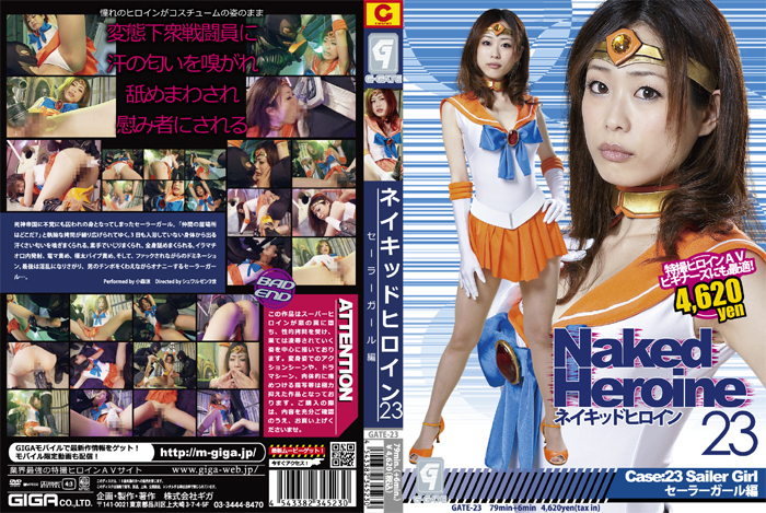 GATE-23-Naked-Heroine-23-Phase-23-Sailor-Girl