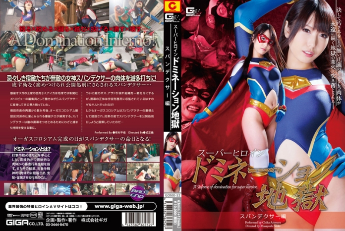 GOMK-52-Superheroine-Domination-Hell-Spandexer