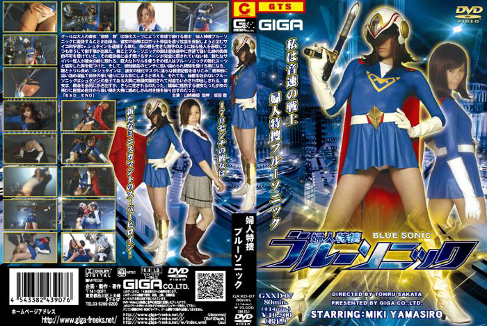 GXXD-07 Female Agent Blue Sonic
