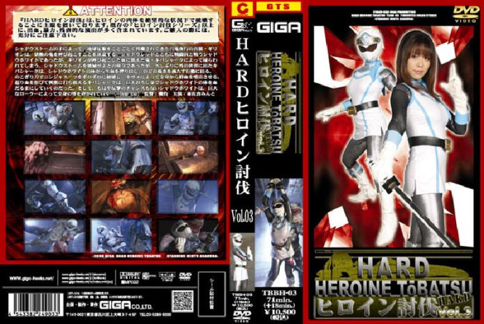 TBBH-03 Hard Heroine Suppression 03