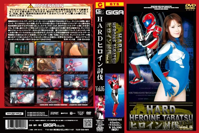 TBBH-05 Hard Heroine Suppression 05