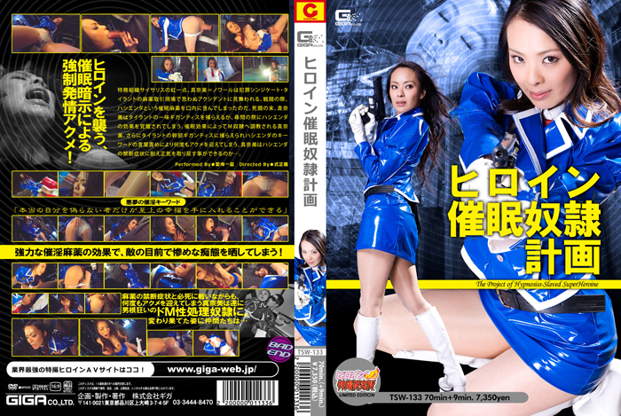 TSWN-034 The Heroine Hypnosis Slave Project, Ichika Aimi
