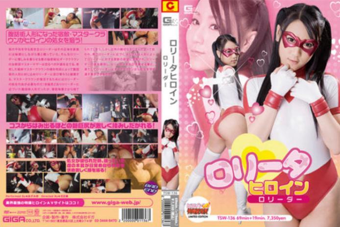 TSWN-037 Lolita Heroine Lolider