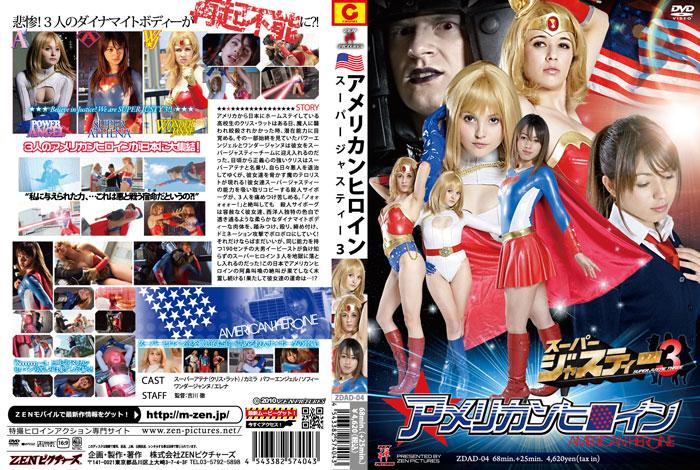 ZDAD-04 American Heroine Super Justy 3
