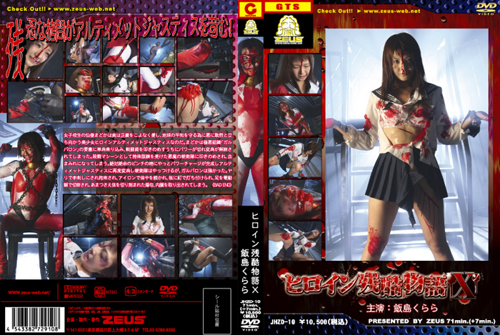 JHZD-10 Heroine Cruelty Story Vol.10