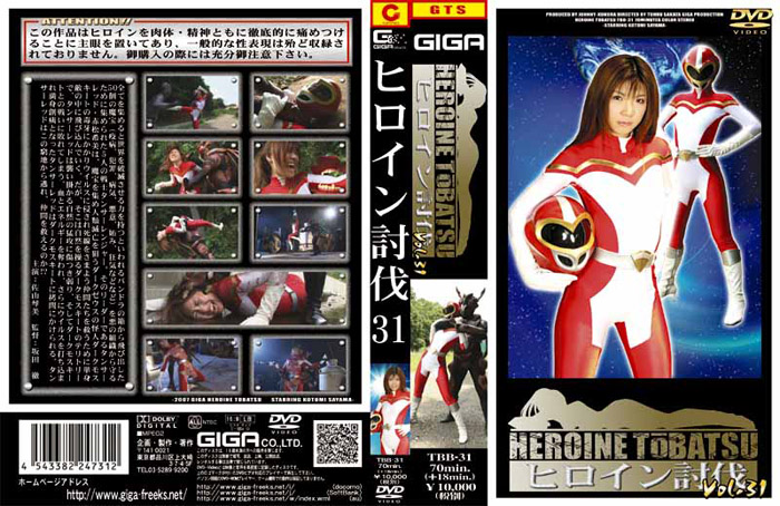 TBB-31 Heroine Suppression Vol.31