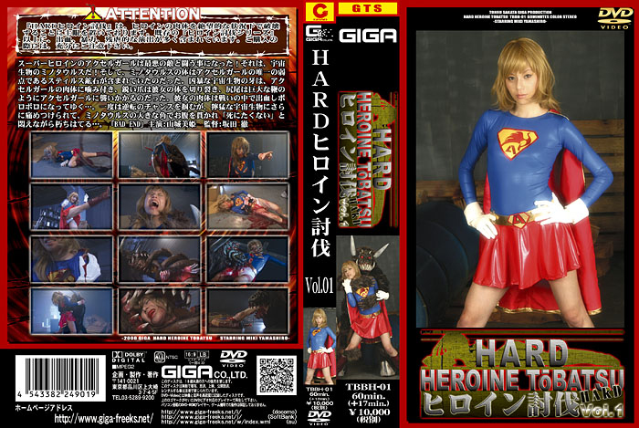 TBBH-01 Hard Heroine Suppression 01