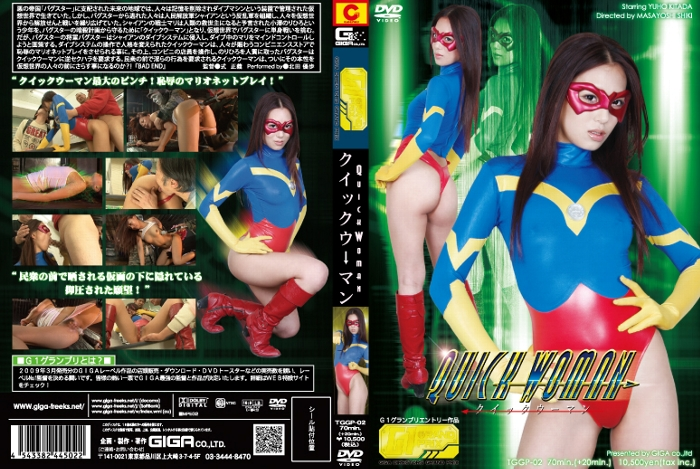 TGGP-02 Quick Woman