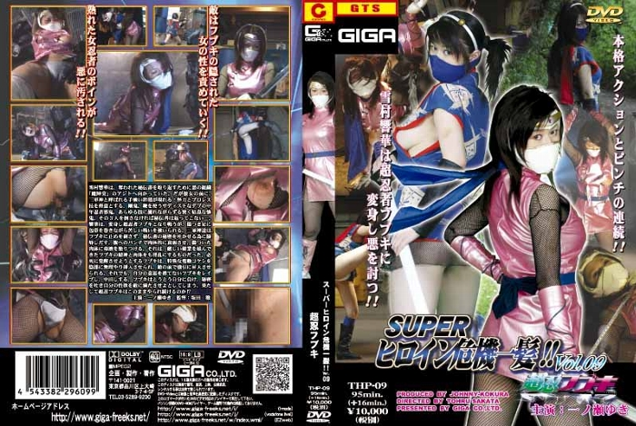 THP-09 Super-heroine near miss