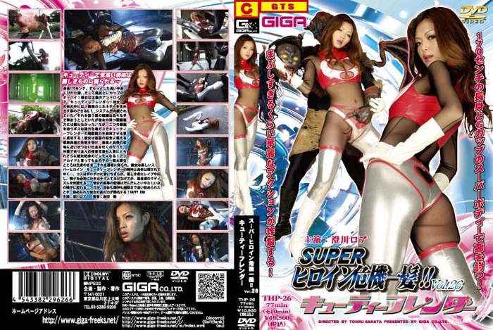 THP-26 Super Heroine in Big Crisis 26
