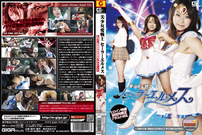 TSWN-013 Exciting Heroine Beautiful Fighter Sailor Hermes- Adult Version