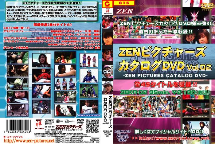 ZEKA-02 ZENピクチャーズカタログ VOL.02
