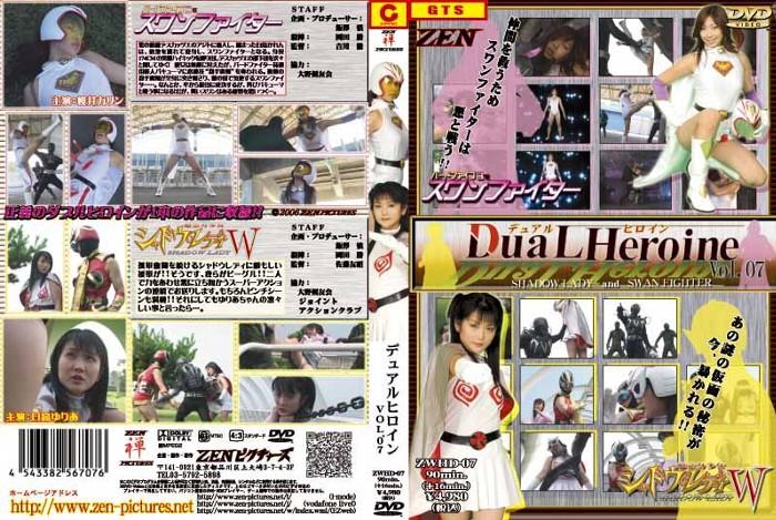 ZWHD-07 Dual Heroine Vol.07