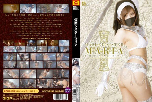 GVRD-36 Kamen Sister Maria, Serina Minami