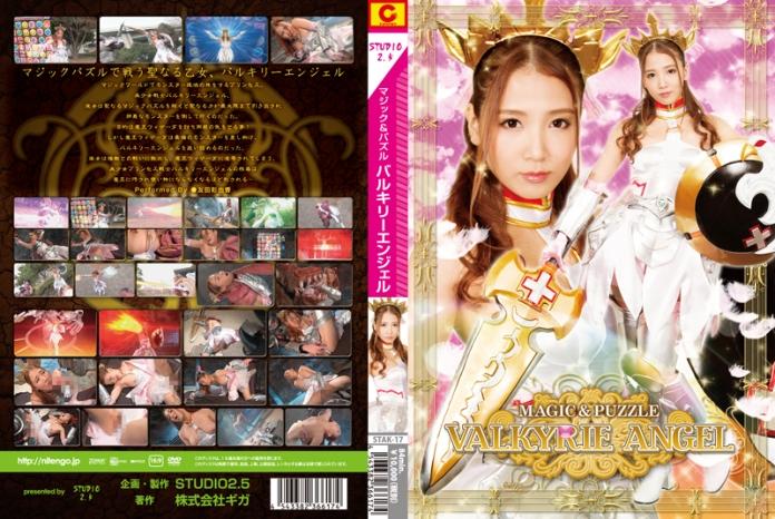 STAK-17 Magic&Puzzle Valkyrie Angel, Ayaka Tomoda