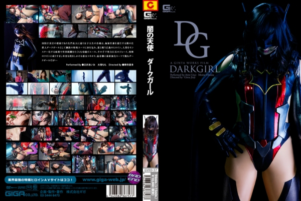 GVRD-57 Dark Girl - The Dark Angel, Aimi Usui, Momo Otsuka