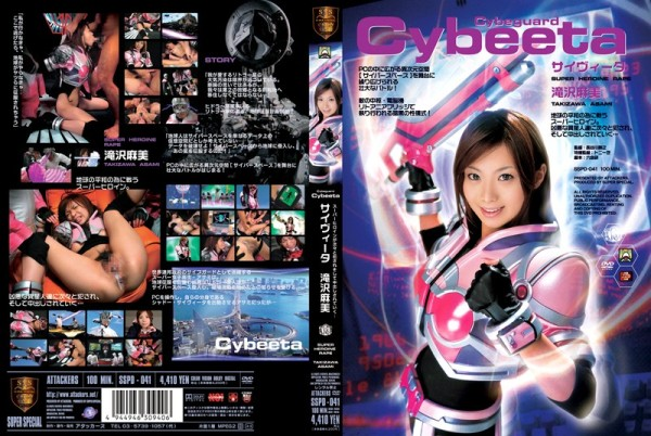 SSPD-041 Takizawa Asami Saivita-Cyber Hero