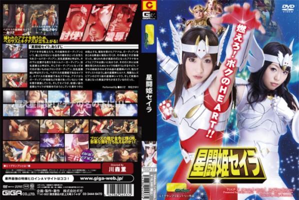 TGGP-37 星闘姫セイラ女版成人版圣斗士星矢