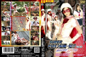 THP-20 Super Heroine Close Call, Aurora VOL.20 Masked Girl, Yuuki Rina