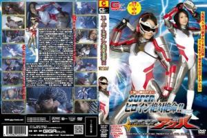 THZ-24 Desperate Super Heroine, Yanagida Yayoi