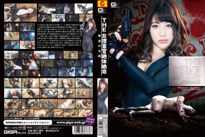 GVRD-67 Female Investigator in Grave Danger Silence of the Wolves, Miki Sunohara