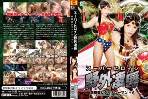 GVRD-80 Dyna Woman Miki Sunohara