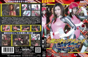 TLP-03 Shinobu Peach Kyapuchudo Close Call YOU
