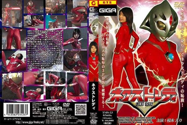 TMS-23 Lady Next, Sakuragi Eri